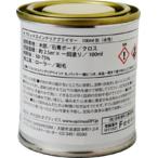 オプティマス ペイント専用プライマー 100ml缶